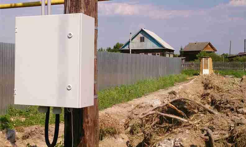 Доверенность в электросети
